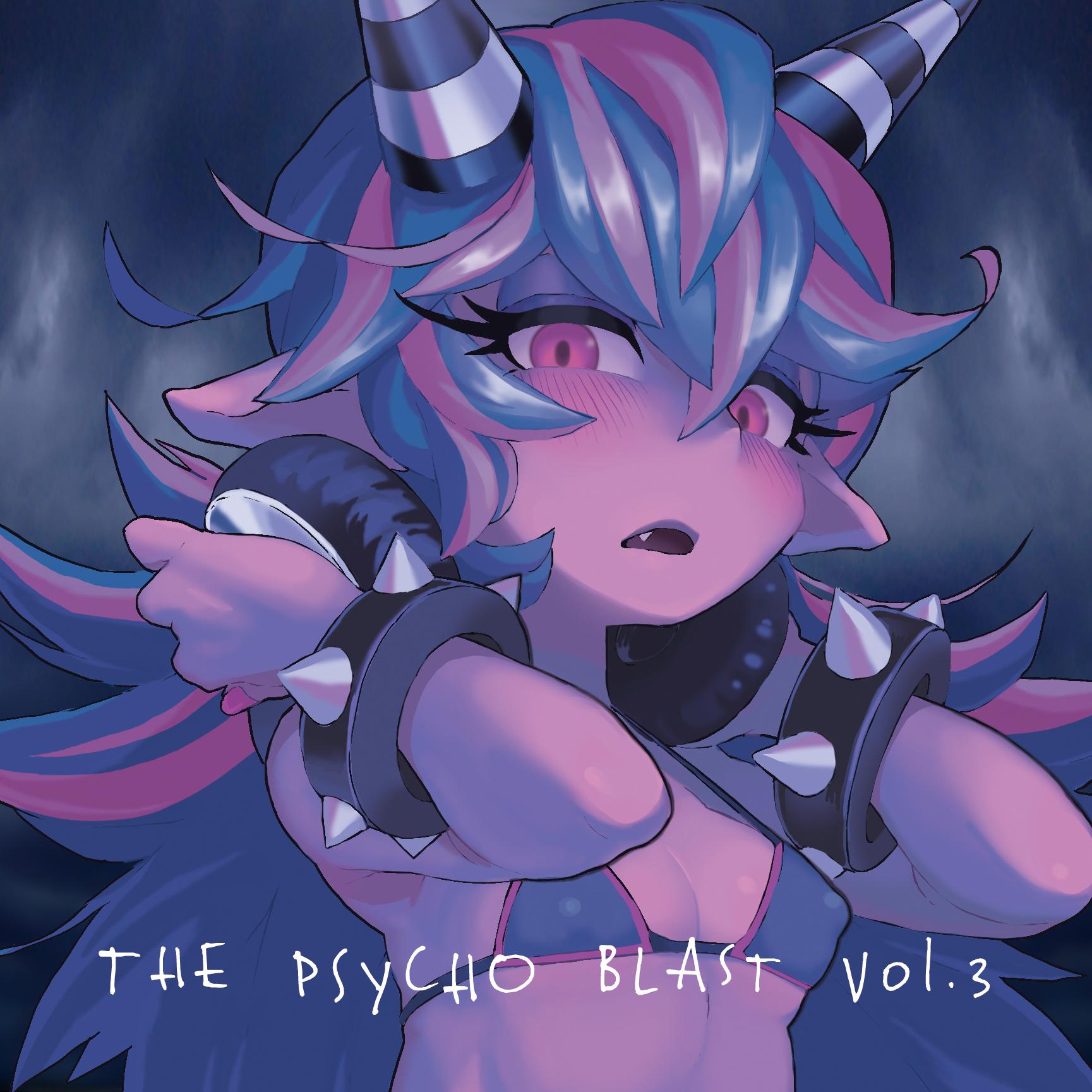 THE PSYCHO BLAST Vol.3