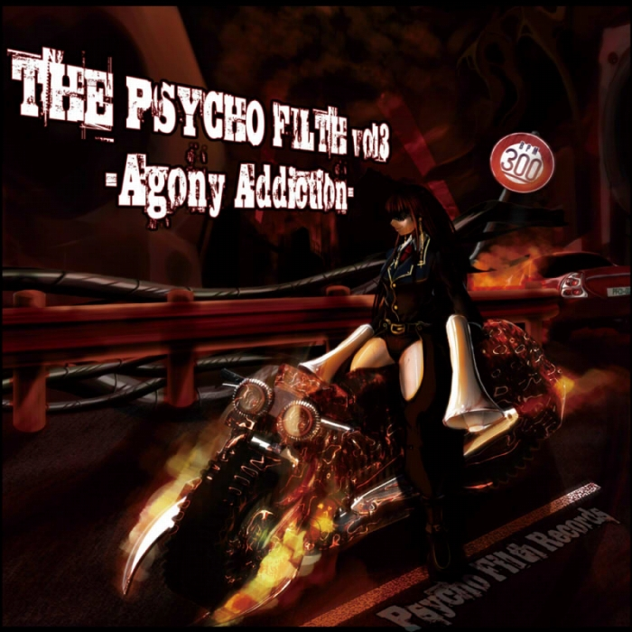 THE PSYCHO FILTH vol3 -Agony Addiction-