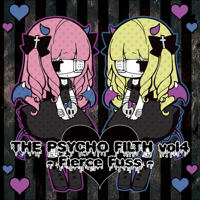 THE PSYCHO FILTH vol4 -Fierce Fuss-