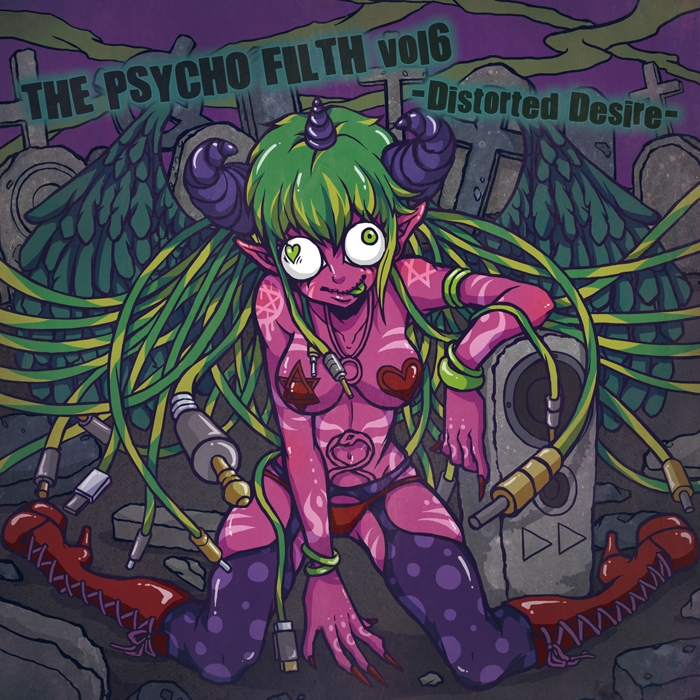 THE PSYCHO FILTH vol6 -Distorted Desire-